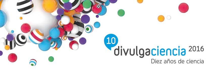 exposicion-divulgaciencia-2016